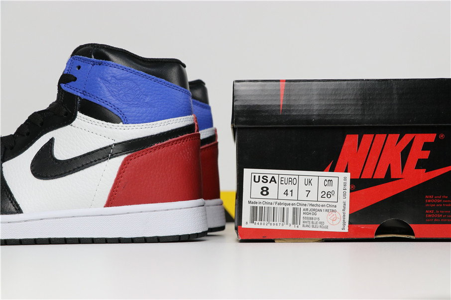 red blue and white retro 1